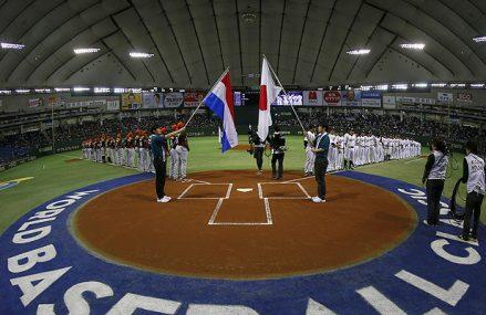 Koninkrijksteam in november naar Japan