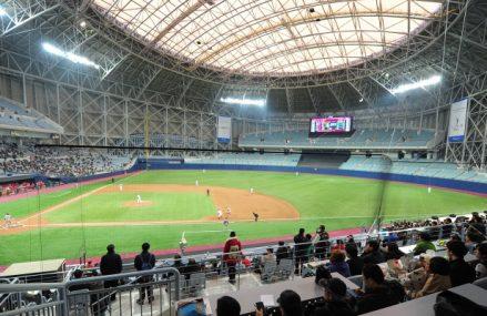 Koninkrijksteam tijdens WBC 2017 ingedeeld bij Zuid-Korea