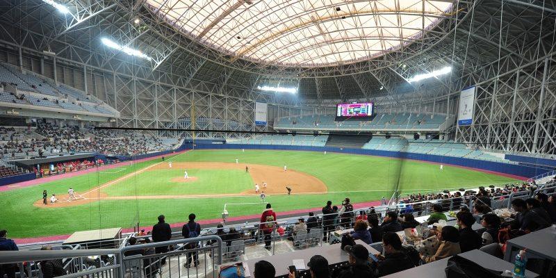 Team Kingdom of the Netherlands zal het in dit Gocheok Sky Dome opnemen tegen Zuid-Korea, Chinese Taipei en een qualifier.