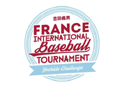 France International Baseball Tournament