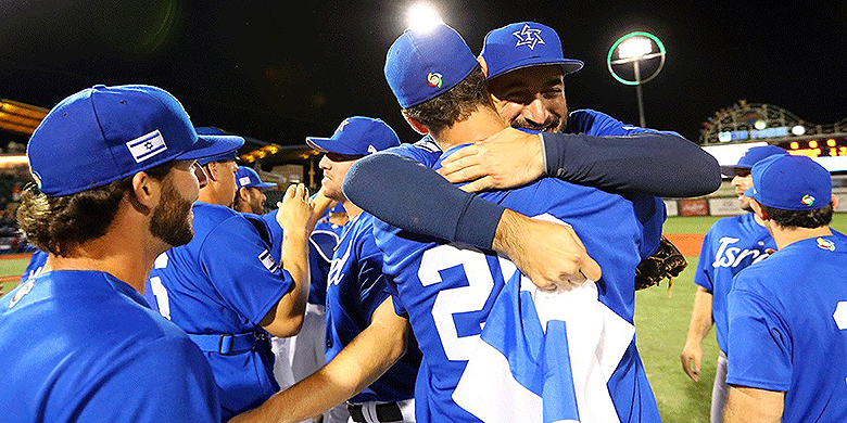 Israel plaatste zich voor het eerst in de historie voor het hoofdtoernooi van de World Baseball Classic.