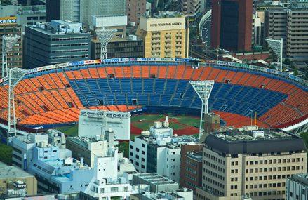 Olympisch honkbaltoernooi in Yokohama Stadium