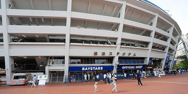 Het Yokohama Stadium is de belangrijkste speellocatie voor het Olympische honkbal- en softbaltoernooi.