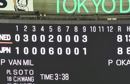 WBSC: 'Na Tokyo 2020 terug naar zeven innings'