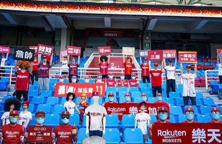 Nog geen honkbal in Nederland, wel in Taiwan